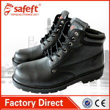 Antistatic /Steel insole for safety shoes manufactuer