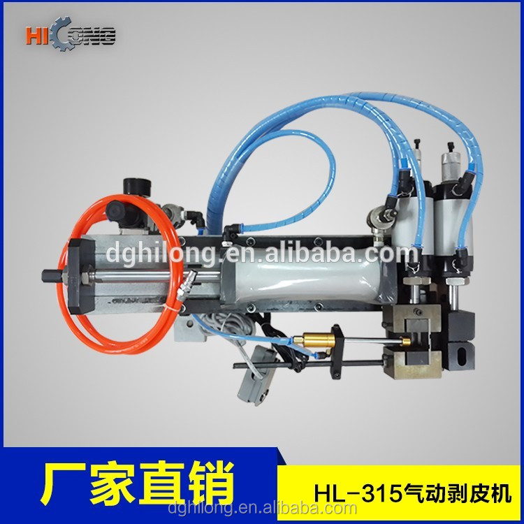 Pneumatic Wire Stripping Machine With Ergonomic Design HL-315