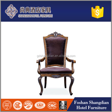 Modern office conference hotel coffee dining chair design JD-YZ-017