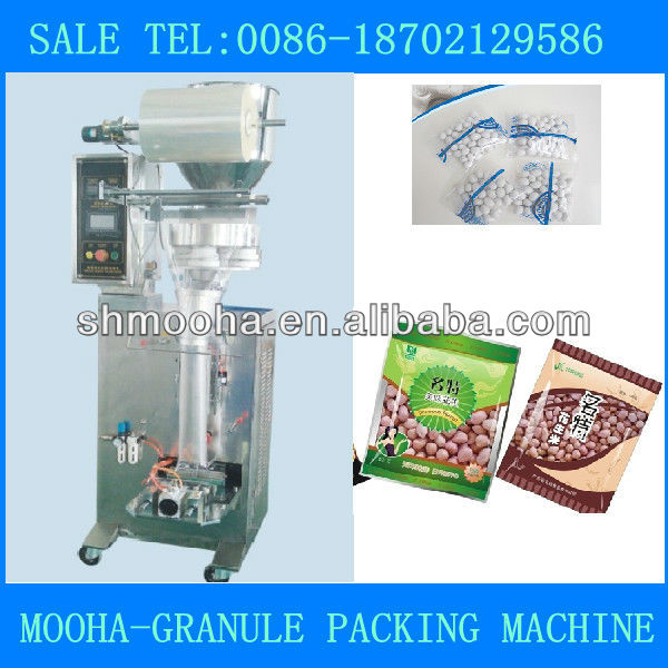automatic snack food packaging machine /packing different granule product(CE )