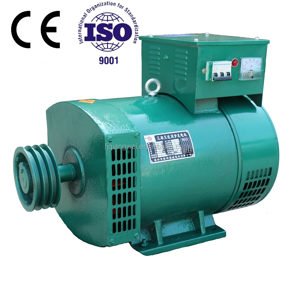 DAC POWER top quality Stc Three Phase Induction Generator