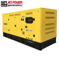 Super Silent Water Cooled Diesel Generator 390kva 310kw Prime Power Generator Spare Parts With ATS