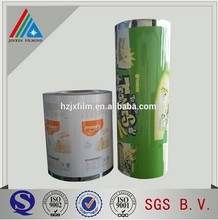 One layer of Metallized PET Film with PE Coating for Food and Machine Packaging