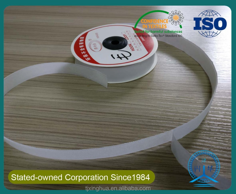 adhesive hook and loop magic tape/high quality hook and loop