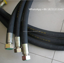 Cement discharge hose