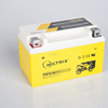 Personalized yellow case 12v 7ah gel motorcycle battery mf