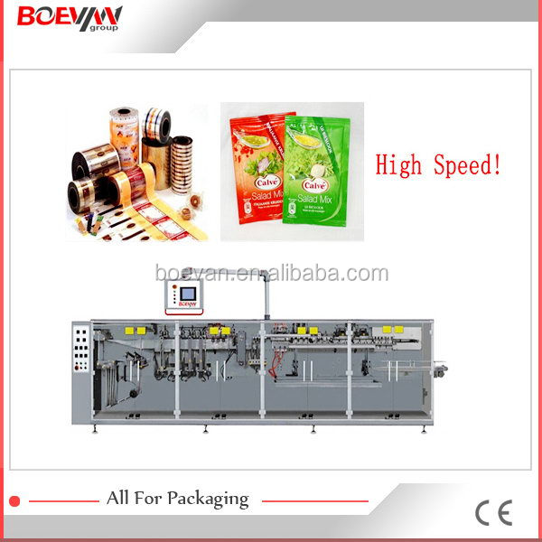 Super quality new salt and pepper sachet packing machine