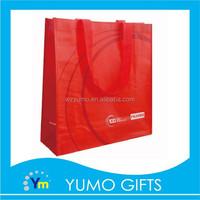cheap price glossy lamination shopping pp non woven bag