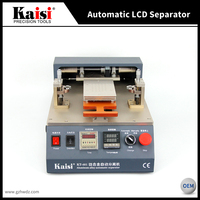 Kaisi Cell Phone Repair Vacuum Automatic LCD Separator Machine with built-in air pump
