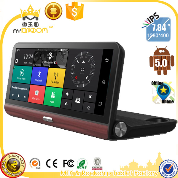 7.84 inch Android Touch Screen Car DVR GPS Navigation with Wifi, BT and Back Camera Tablet PC Truck Vehicle Auto GPS Navigator