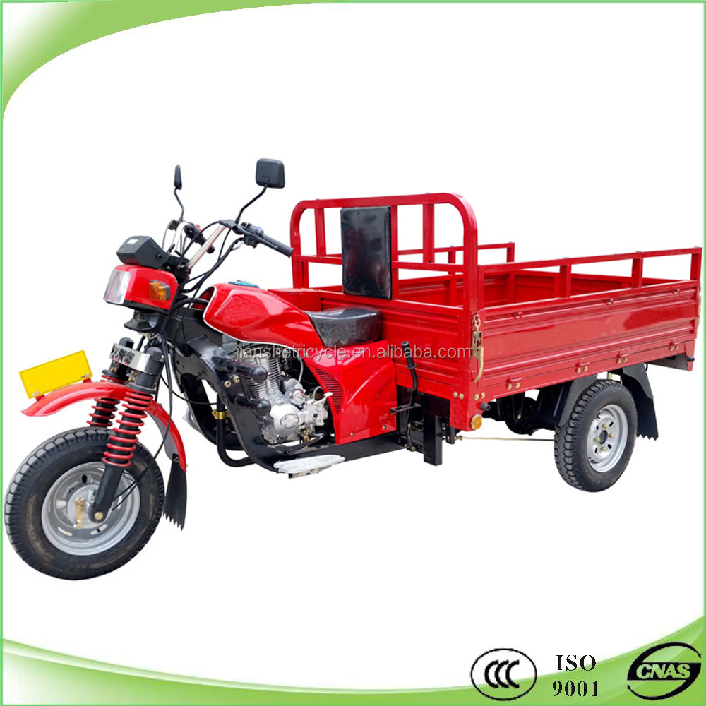 200cc air cooling cargo motor tricycle for sale