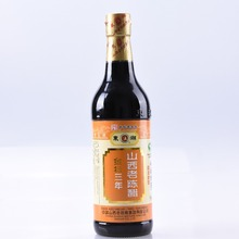 sour taste black color natural made vinegar