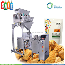 Trade Assurance Automatic Preformed Pouch Packing Machine