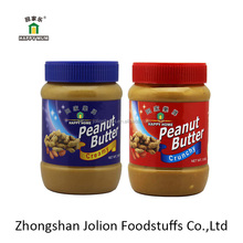 2018 HACCP Healthy Natural Peanut Butter 18OZ, No Sugar Added