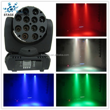 Manufacture Price 12*10W RGBW LED Beam Moving Head Lights