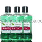 Antiseptic Oral Rinse With Flavor Mouthwash
