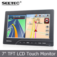high brightness 7 inch TFT panel LCD HDMI VGA Video input DC12V car rear monitor