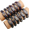 The zodiac leather bracelet,wax cord all kinds of animal leather bangle bracelet wholesale(PR956)
