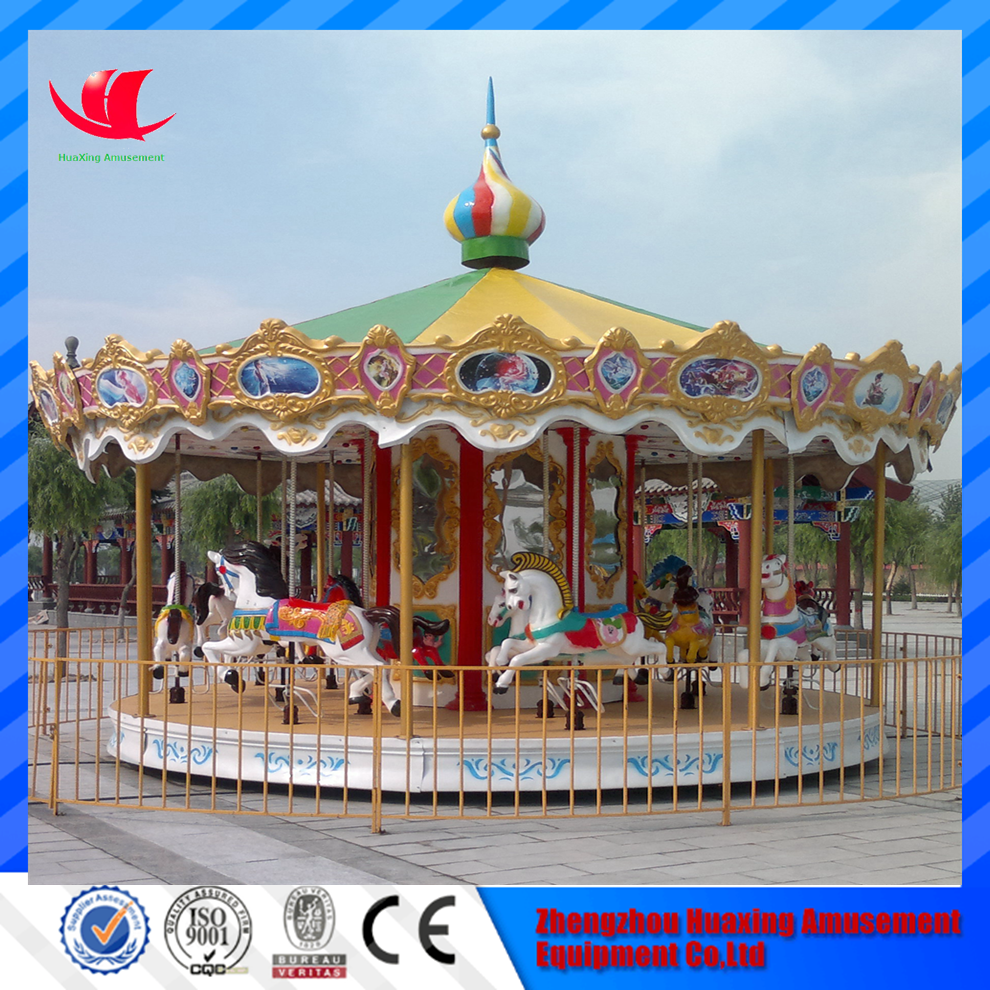 whatsapp008618339975591 Cathy merry go round kids for sale