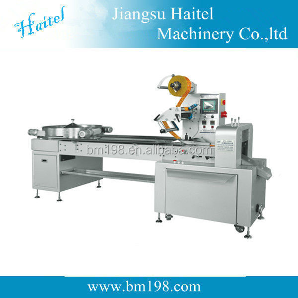 Lollipop pillow wrapping packing machine