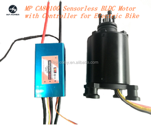 CA80100 Type 7000 W sensorless bldc motor with controller for electric bike