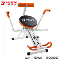 lucky [2016] Besster 3D ABS and AB Storm two in one 180 degree rotatable fitness equipmet abdominal ABS ab machine