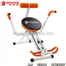 lucky [2016] Besster 3D ABS and AB Storm two in one 180 degree rotatable fitness equipmet abdominal ABS