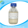 /product-detail/strong-antibacterial-agent-compound-quaternary-ammonium-salt-50--60646748231.html