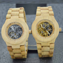 New trend eco-friendly mechanical automatic watchwes luxury wood wrist watch