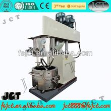 Vacuum food powder mixing machine for chemical industry