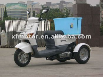 125cc trike scooter
