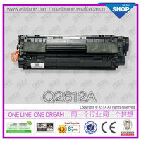 Compatible for hp 12a toner cartridge Q2612A toner cartridge for use HP LaserJet printer