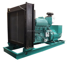 Chinese good quality and service 100kw brushless alternator