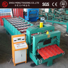 panel board cutting machine