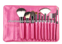 decorative cosmetic brush high quality wholesale