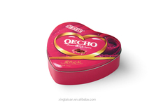 Cookie biscuit chocolate packaging tin box