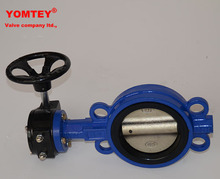 "Cast iron linght handle worn gear type butterfly valve 6""-12"""