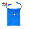 Professional beautiful small satin drawstring bags