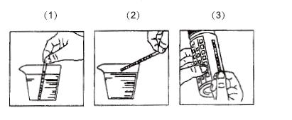 rapid diagnostic test kit,10 items bandelettes urinaires,diabetes products