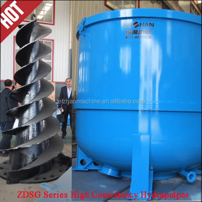 Small waste paper recycling machinery/ High consistency hydrapulper