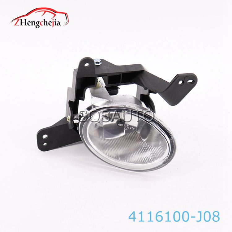 Auto Left Front Car Fog Light For Great Wall 4116100-J08