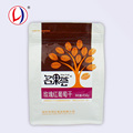 Custom Printed Flat Bottom Slide Zip Lock Plastic Bag For Raisin Packaging