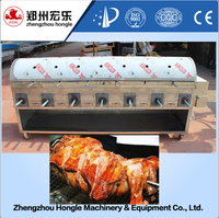Fish roasting machine chicken grilling machine