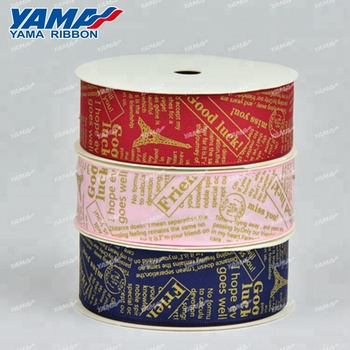 Fashion design gold character pattern ribbon gifts decoration