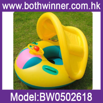 Sunshade Baby Swim Seat Float