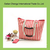 Factory price manual ladies stripes cotton beach bag with rope belts
