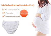 High quality best selling maternity cotton briefs for women only