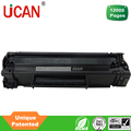 premium laser toner cartridge for hp 85a 285A CE285A laser printer in china,compatible for canon lbp6000/3050 toner cartridge