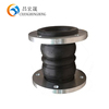 big Steam Rotary factory supply double sphere rubber expansion joint gas pipe compression fittings