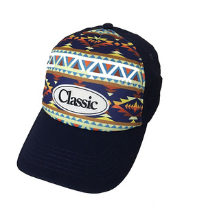 029d5dfb55a Custom Printed Trucker Hats